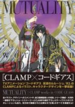 Clamp X Code Geass