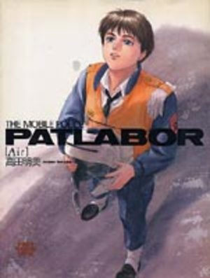 The Mobile Police Patlabor - Air