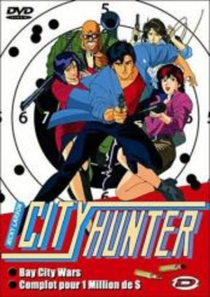 City Hunter : bay city wars / Complot pour 1 million de dollars