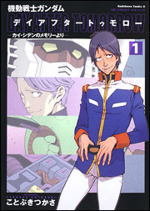 Kidou Senshi Gundam - Day After Tomorrow - Kai Shiden no Memory yori