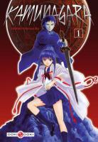 Kamunagara Tome 10 - Hajime Yamamura