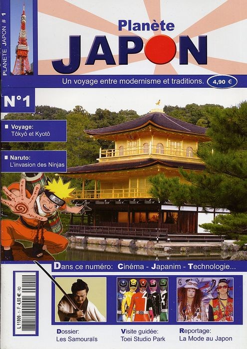 Planète Japon 6708