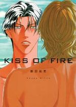 Haru wo Daiteita - Kiss of fire
