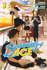 Manga - Swimming ace