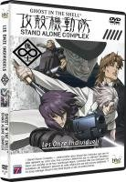 Ghost in the Shell : Stand Alone Complex - Les Onze Individuels 1