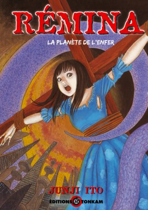Rémina, la Planète de l'Enfer [Junji Ito Collection n°1] 1