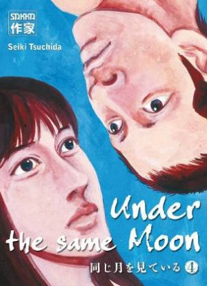 Under the Same Moon 4