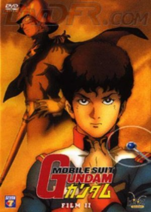 Mobile Suit Gundam II - Soldiers of Sorrow 1