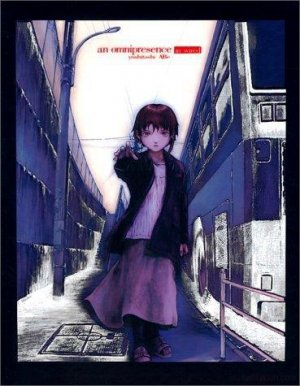 Serial Experiments Lain - An Omnipresence in Wired 1
