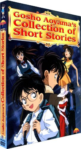 Gosho Aoyama's - Collection of Short Stories 1