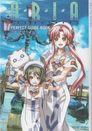 Aria the natural - Perfect Guide Book 1