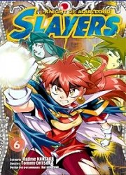 Slayers - Knight of Aqua Lord 6