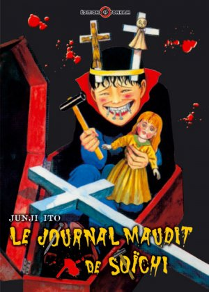 Le Journal Maudit de Soïchi [Junji Ito Collection n°5] 1
