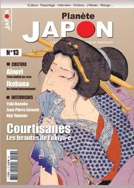Planète Japon 18545