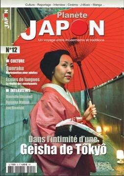 Planète Japon 18799