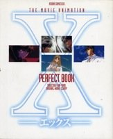 X de Clamp - Perfect Book 1
