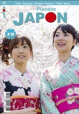 Planète Japon 205574