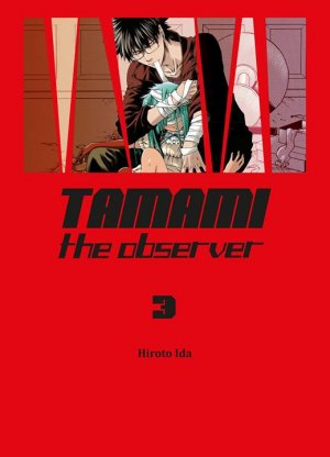 Tamami the observer 3