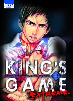 King's Game - Extreme 4