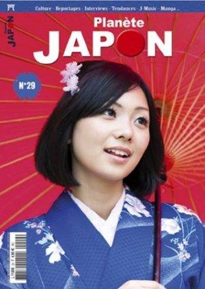 Planète Japon 214641