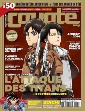 Coyote Magazine 215623