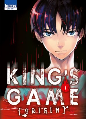 King's Game Origin 1