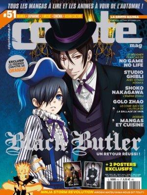 Coyote Magazine 219819