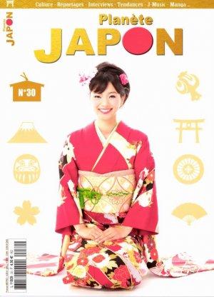 Planète Japon 221401