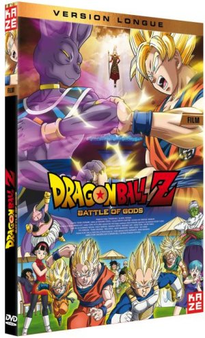 Dragon Ball Z - Film 14 - Battle of gods 1