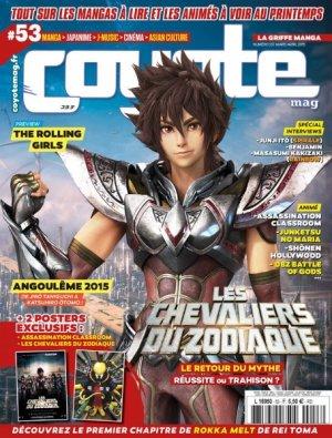 Coyote Magazine 224606