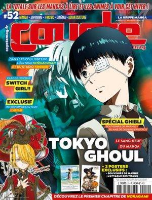 Coyote Magazine 225055