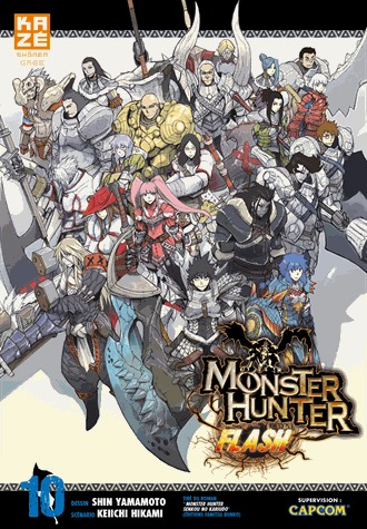 Monster Hunter Flash 10