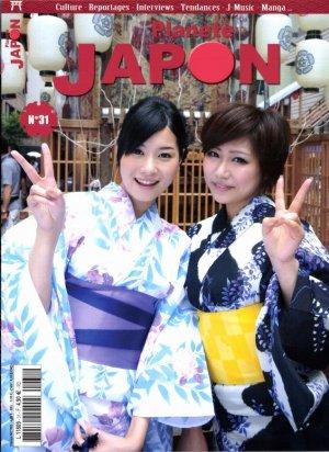Planète Japon 227932