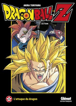 Dragon Ball Z - Les Films 13