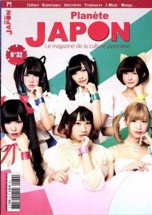 Planète Japon 232992