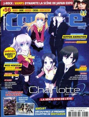 Coyote Magazine 236304