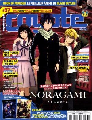Coyote Magazine 240237