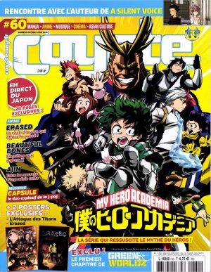 Coyote Magazine 242854