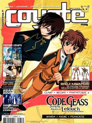 Coyote Magazine 24421