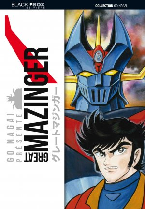 Great Mazinger 1