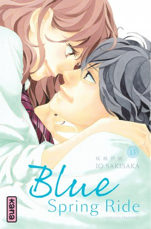 Blue spring ride 13