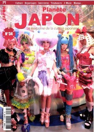 Planète Japon 246566