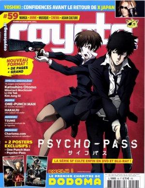 Coyote Magazine 247309