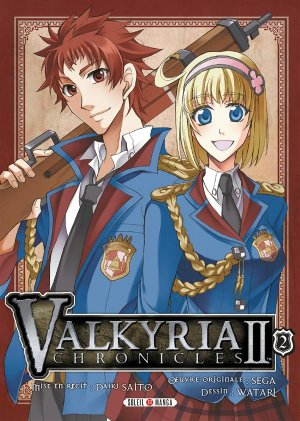 Valkyria chronicles II 2