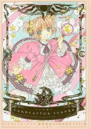 Card Captor Sakura 20th Anniversary Illustration Book 1