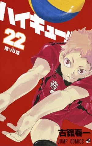 Haikyû !! Les as du volley 22
