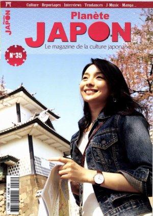 Planète Japon 260255