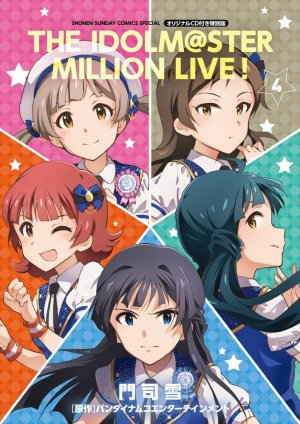 The Idolm@ster - Million Live! 4