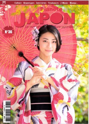 Planète Japon 271882
