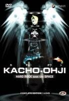 Kacho Ohji - Hardrock Save The Space 1